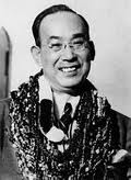 Dr. Chujiro Hayashi, one of our Reiki founders.